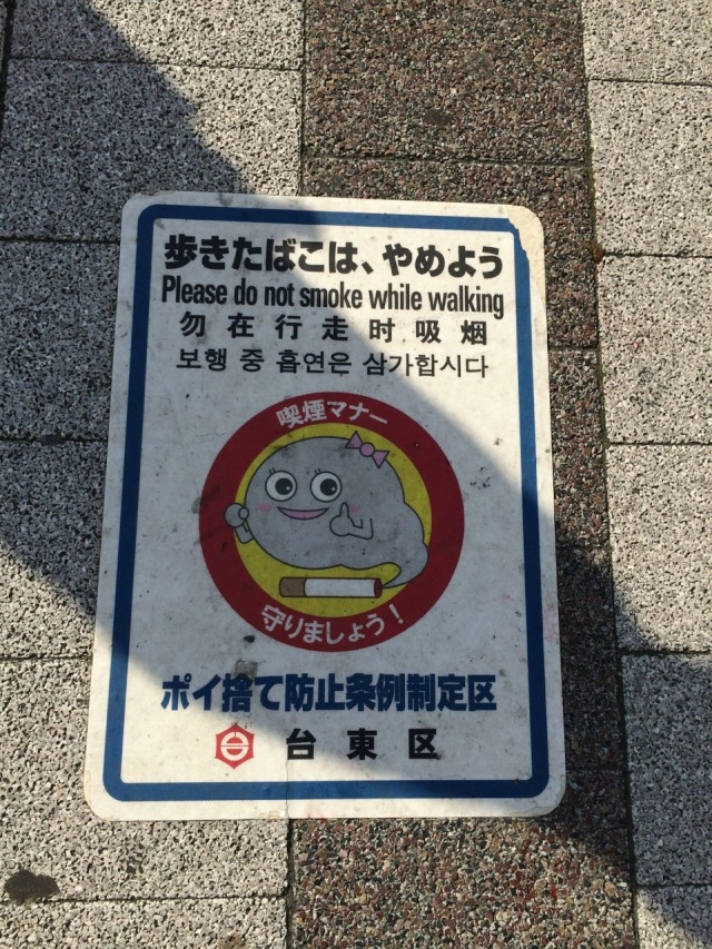 Japan Funny Pics - 01