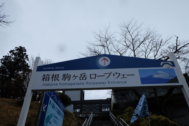 Japan Funny Pics - 04