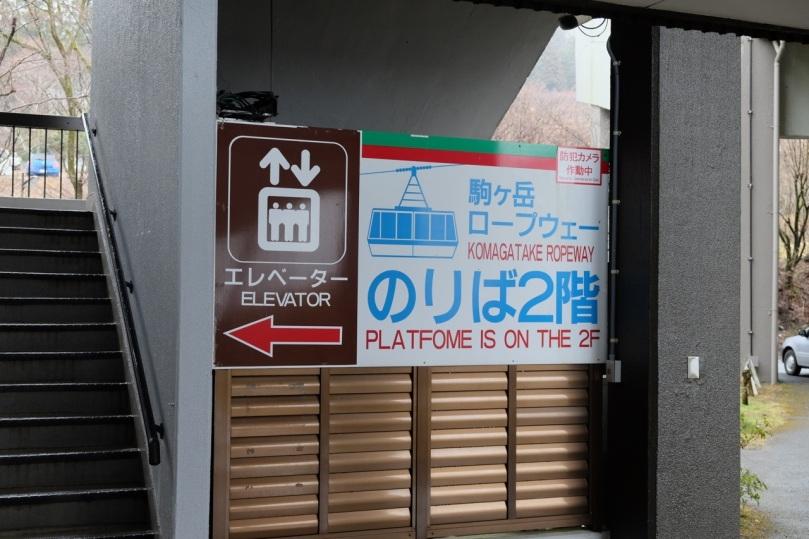 Japan Funny Pics - 05