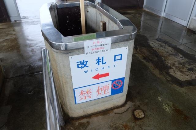 Japan Funny Pics - 06