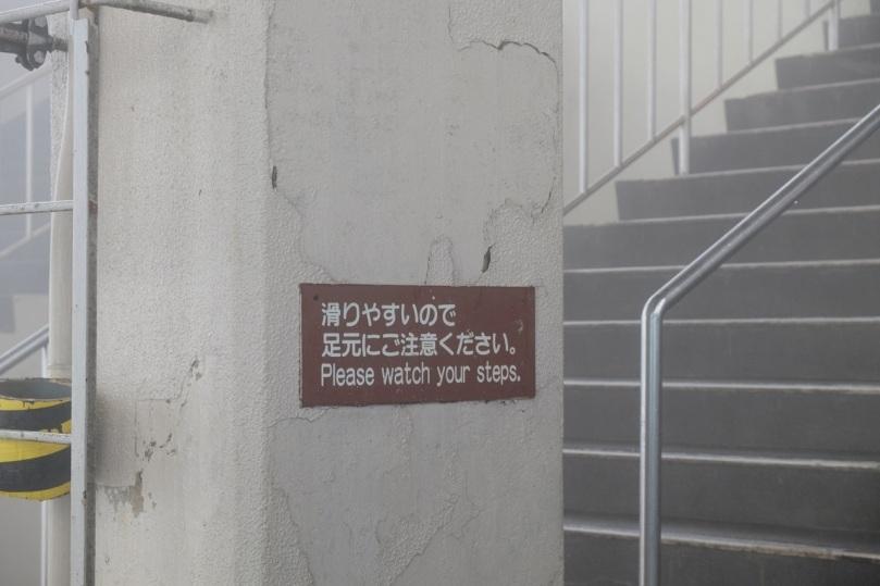 Japan Funny Pics - 07