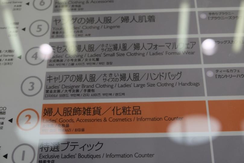 Japan Funny Pics - 14