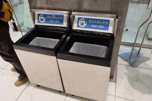 Japan Funny Pics - 15
